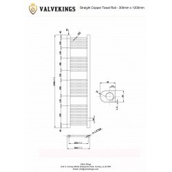 Straight Copper Towel Rail - 300 x 1200mm - Technical Drawing